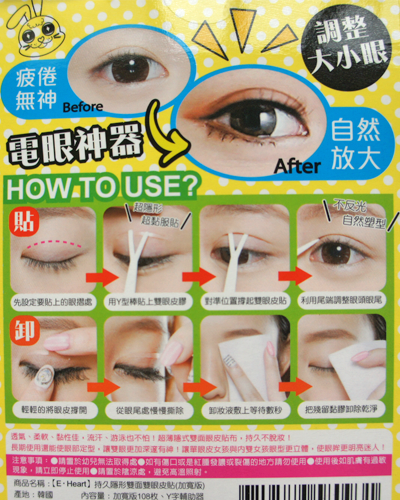 Eye Lid Tape - Bunny Eyes